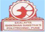 ESSP-Ekalavya Shikshan Sansthas Polytechnic