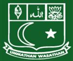 IC-Islamiah College