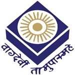 MPBOU-Madhya Pradesh Bhoj Open University