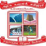 GAC-Government Arts College Cuddapah