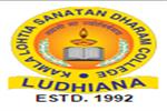 KLSDC-Kamla Lohtia Sanatan Dharam College