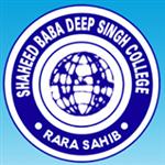 SBDSI-Shaheed Baba Deep Singh Institute