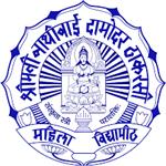 PGDCS-Post Graduate Department of Computer Science