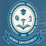 VCASW-Vivekanandha College of Arts and Sciences for Women
