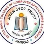 SBCCA-Sutex Bank College of Computer Application