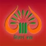 SMVDU-Shri Mata Vaishno Devi University