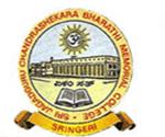 SJCBMC-Sri Jagadguru Chandrashekhara Bharathi Memorial College