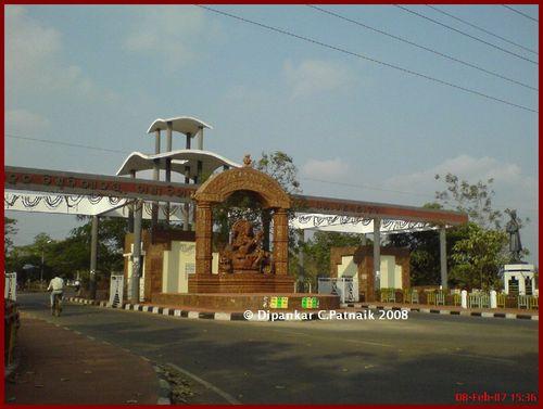 P S S J College Orrisa