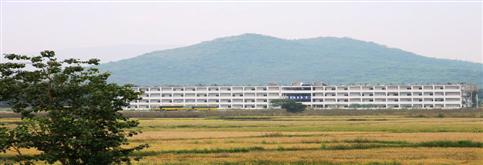 Gandhi Institute of Industrial Technology