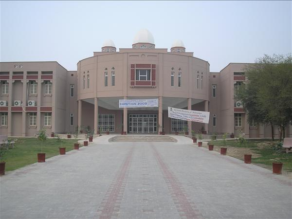 The Islamia University of Bahawalpur Pakistan.