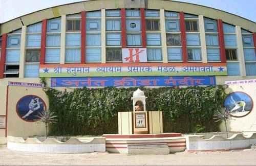 Shree Hanuman Vyayam Prasarak Mandal