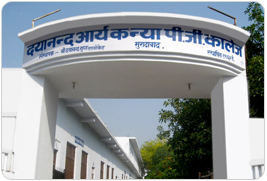 Dayanand Arya Kanya  Degree College