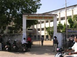 R H Patel Arts and Commerce College