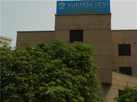 Rukmini Devi Institute of Advance Studies