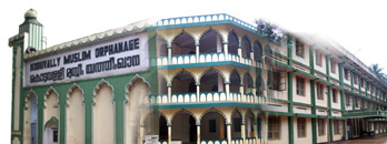K M O Arts and Science College