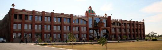 M I T College Raisar Bikaner