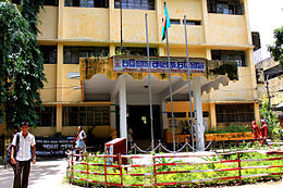 Government Art College Chittagong