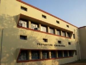 Birsa Institute of Technology Sindri