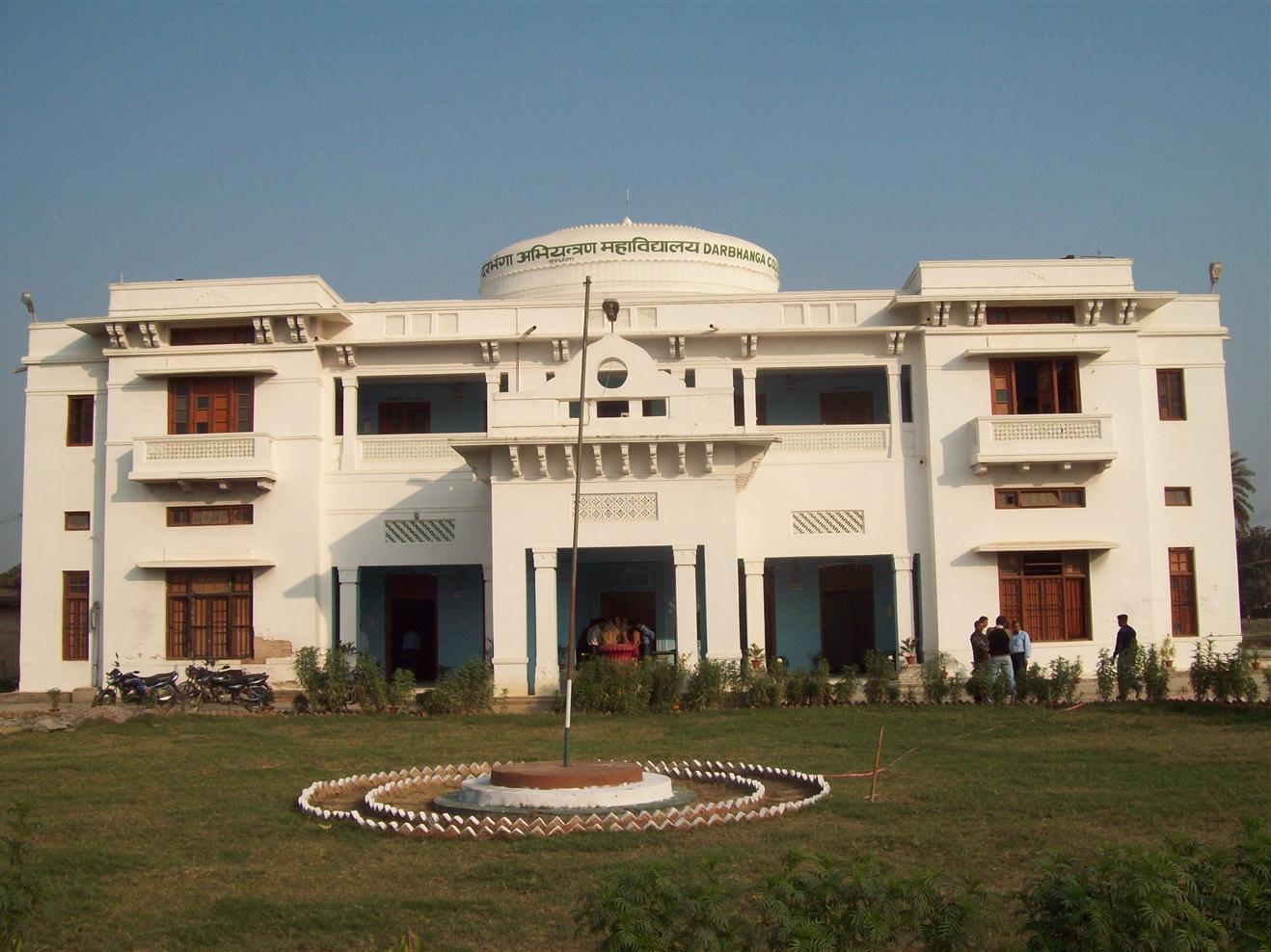 Darbhanga College of Engineering
