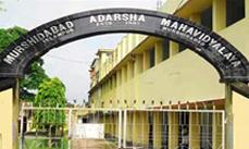 Adarsha Mahavidyalaya