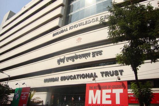 MET Institute of Management