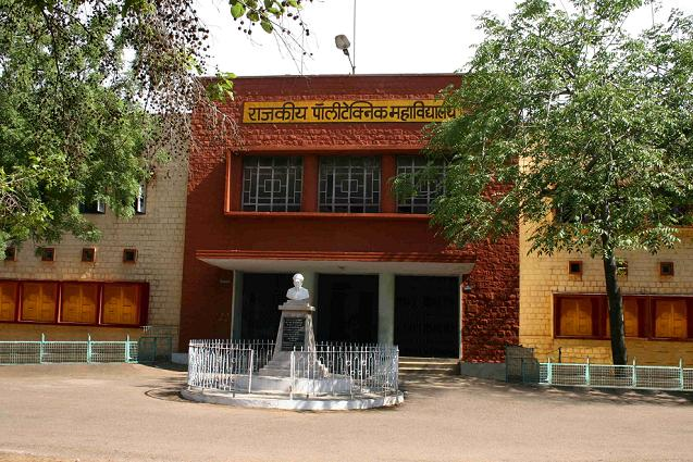 Government Engineering College Ajmer