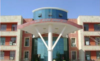 Govt Engineering College