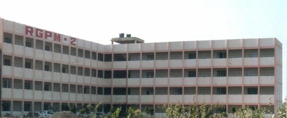 Rajeev Gandhi Proudyogiki Mahavidyalaya