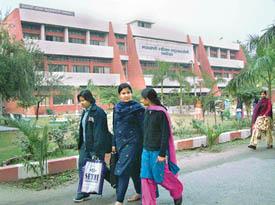 Government Polytechnic College Mumbai