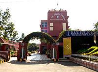 D A V Public School,Central Board of Secondary Education