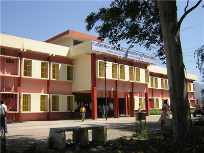 Pt. Lalit Mohan Sharma Government Post Graduate College