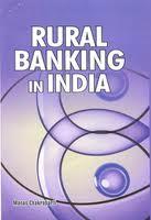 Rural Banking Exam sample paper of Alagappa University