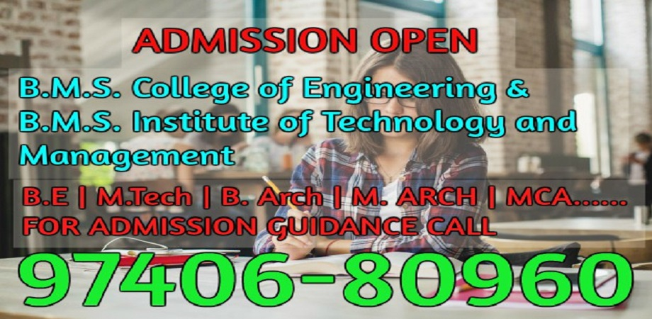 9740680960 direct admission in bms college of engineering