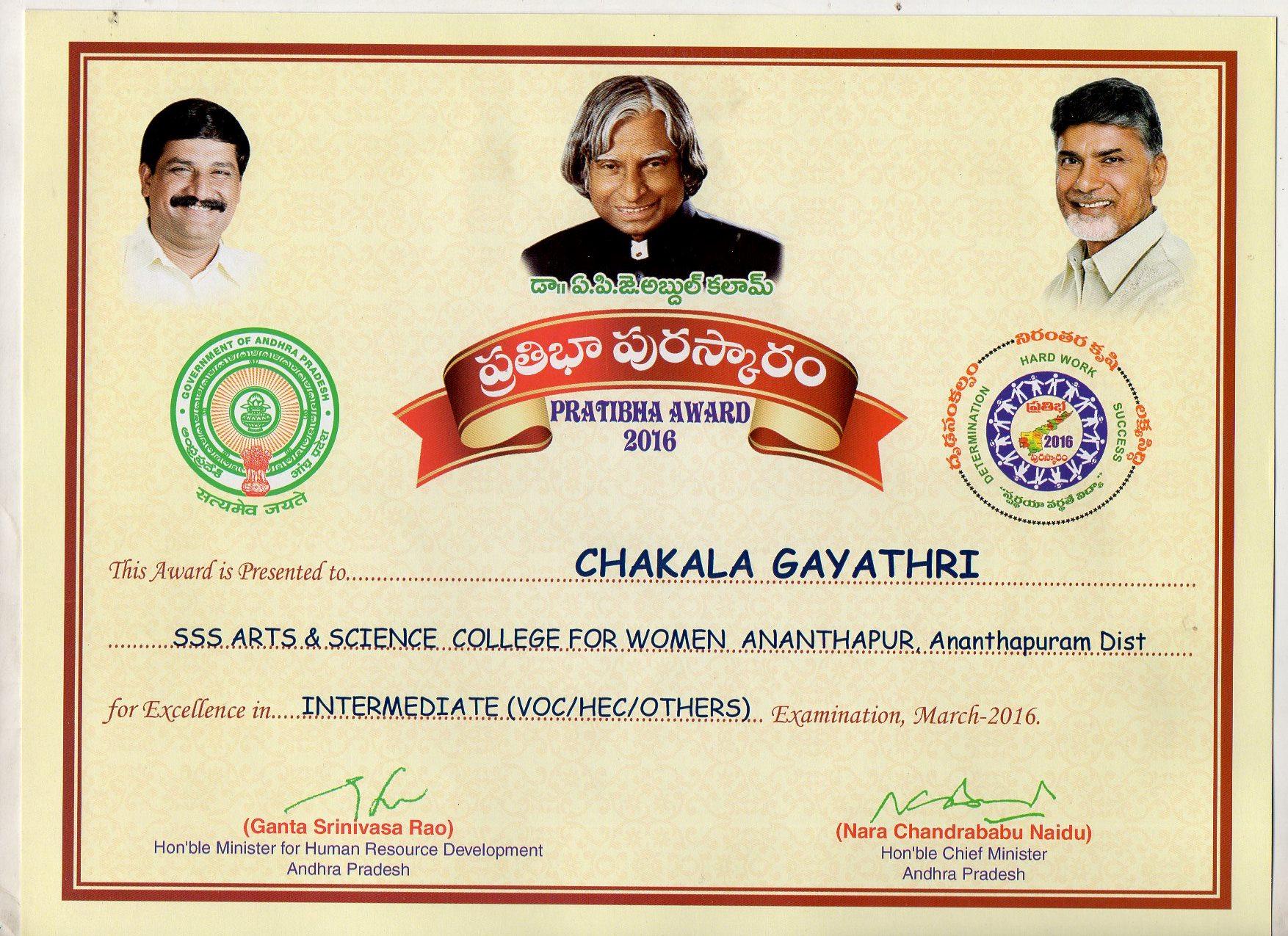 Award from inter mediate