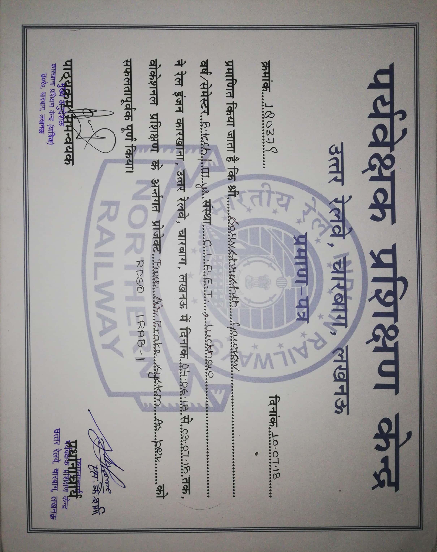 certificate training in Indian railways