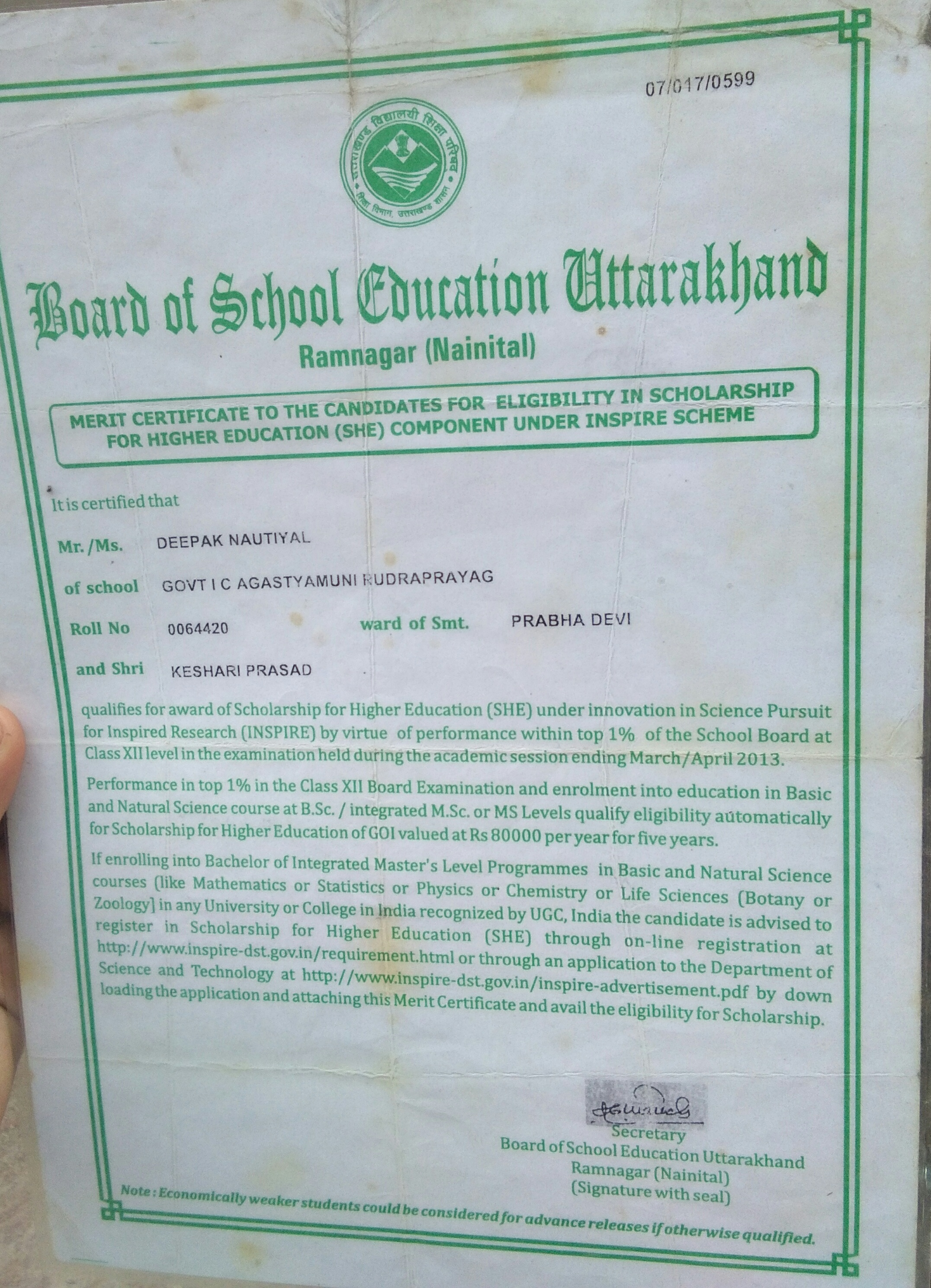 Board Of Honour's Certificate