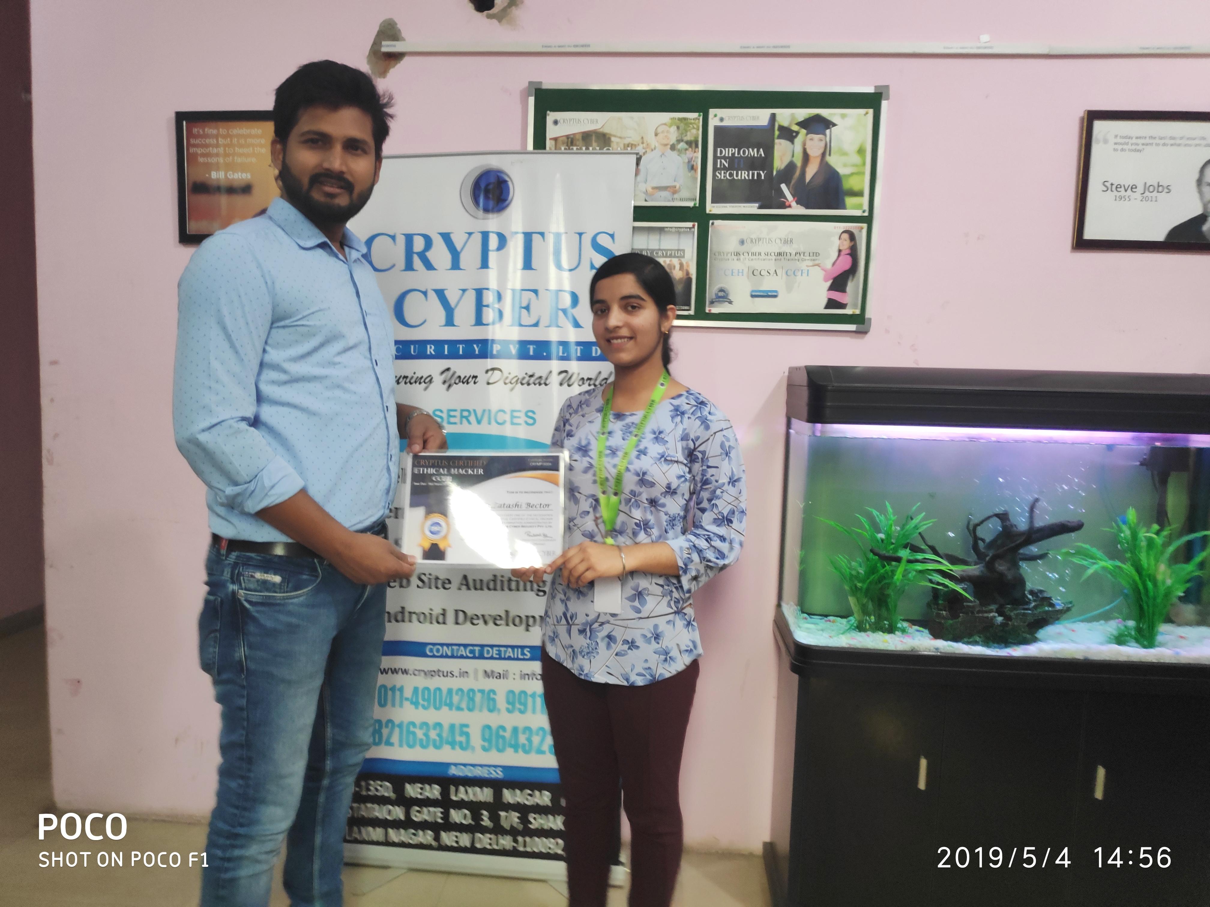 Presenting certificate
