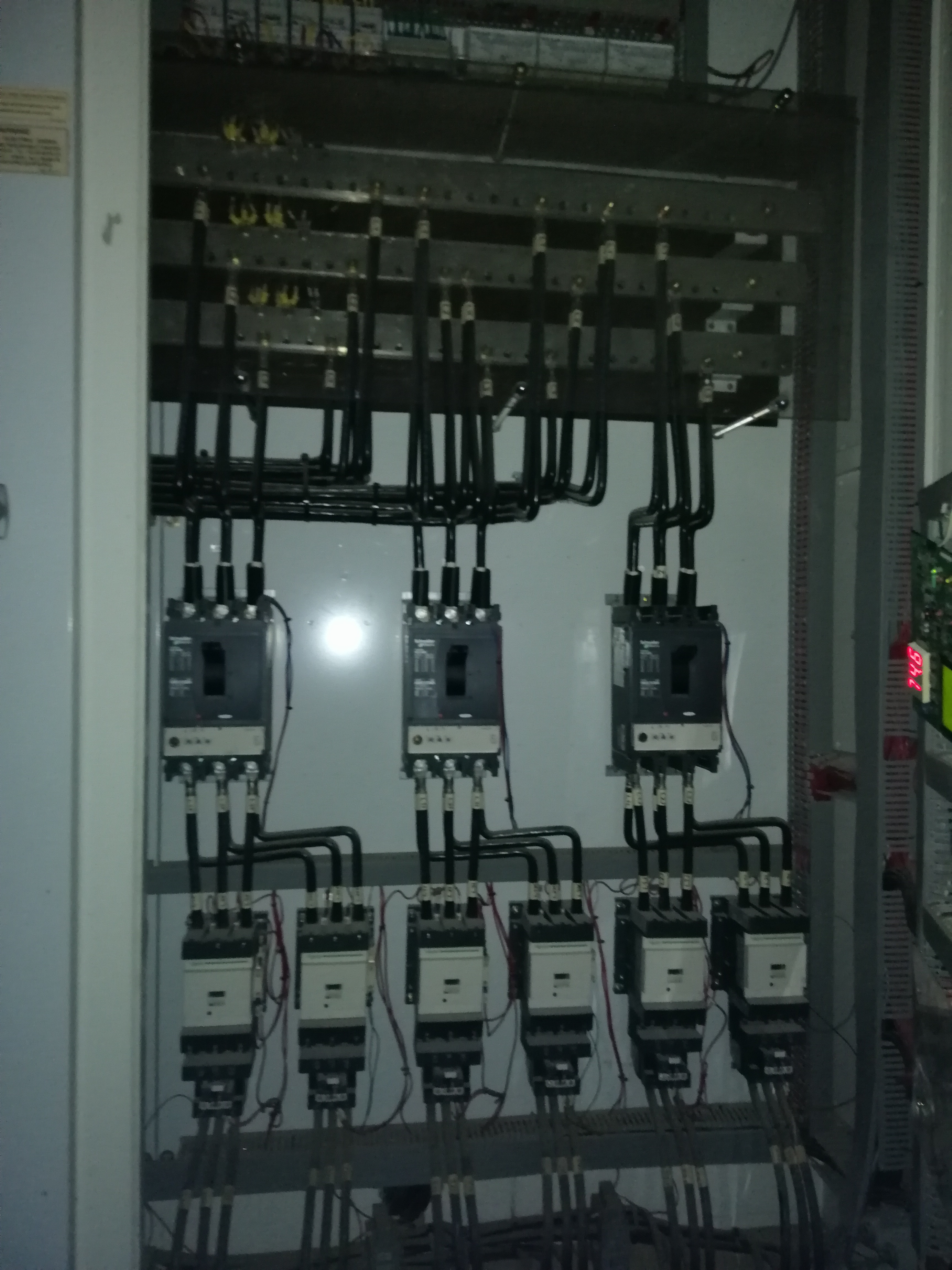 Chiller panel