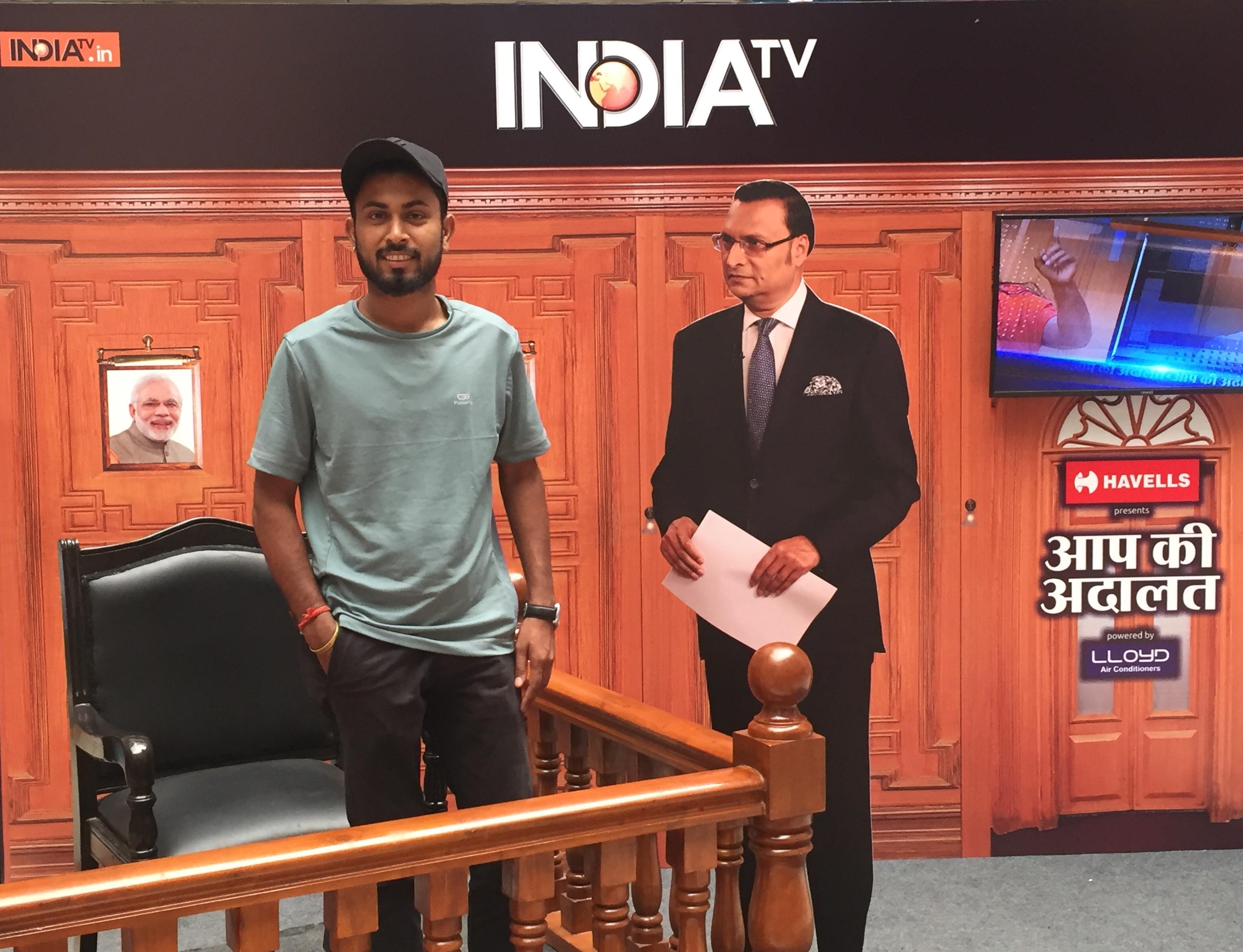INDIA TV DJ UTKARSH