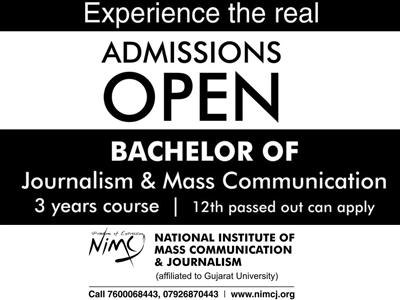 Bachelor of Journalism and Mass Communication College, NIMCJ Ahmedabad