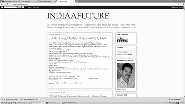 INDIAAFUTURE.BLOGSPOT.IN