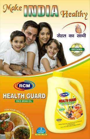 Rcm Rice bran health guard oil