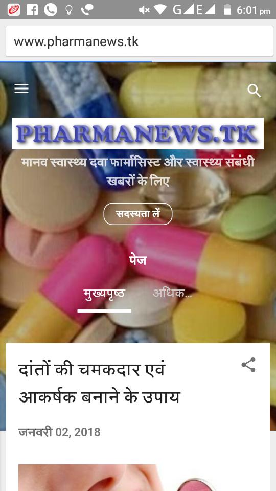 www.pharmanews.tk