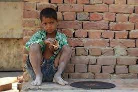 Help The Poor Child Education - Pravin Ninawe