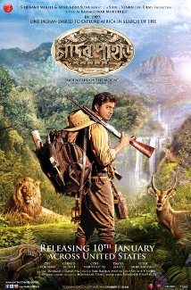 The Latest Bong Overseas Movie Review : Chander Pahar