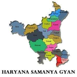 Haryana Samanya Gyan