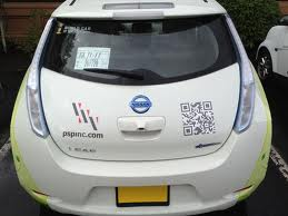 QR Code on Vehicles