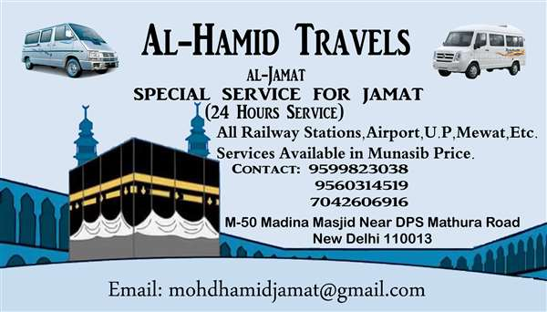 Visiting Cards made by me