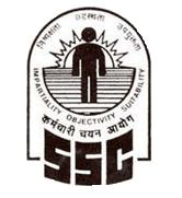 SSC Combined Graduate Level Exam pattern