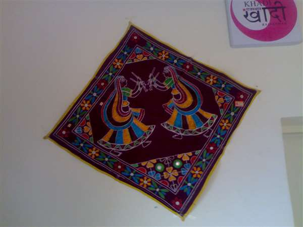 H.Emb.Wall Hanging